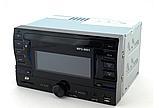 9901 car MP3 player 200W 4x50W , 2 DIN автомагнитола, фото 3