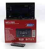 9901 car MP3 player 200W 4x50W , 2 DIN автомагнитола, фото 9