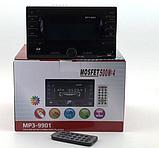 9901 car MP3 player 200W 4x50W , 2 DIN автомагнитола, фото 10