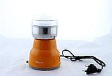 Електрична кавомолка Domotec MS-1406 220V/150W з обертовим ножем, фото 6