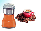 Електрична кавомолка Domotec MS-1406 220V/150W з обертовим ножем, фото 9