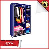 Складаний тканинний шафа Storage Wardrobe 68110, фото 2