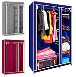 Складаний тканинний шафа Storage Wardrobe 68110, фото 3