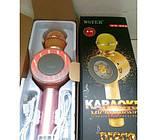 Беспроводные микрофоны для караоке Wster WS-668, Портативный микрофон, USB-микрофон, фото 5