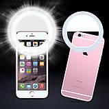 Підсвічування і спалах для селфи - світлодіодне кільце-лампа для телефону з тримачем та USB зарядкою, фото 5