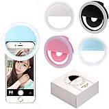 Підсвічування і спалах для селфи - світлодіодне кільце-лампа для телефону з тримачем та USB зарядкою, фото 8