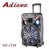 Акумуляторна портативна колонка валізу Ailiang UF-1719, бездротова Bluetooth 12 дюймова акустика, фото 4
