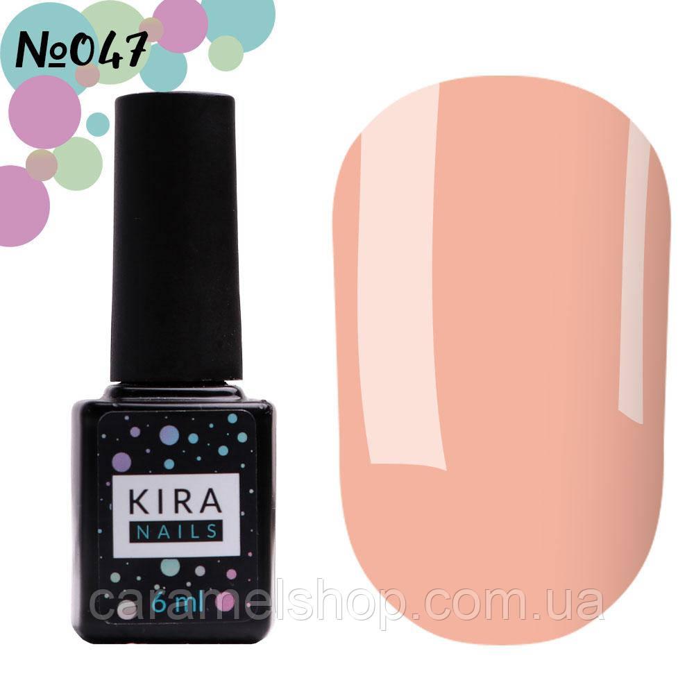 Гель-лак Kira Nails №047 (приглушений, персиково-бежевий, емаль), 6 мл