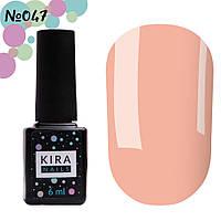 Гель-лак Kira Nails №047 (приглушений, персиково-бежевий, емаль), 6 мл, фото 1