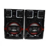 Комплект акустичних систем для дискотеки Ailiang UF-7331 комбо + пульт ДУ, USB, FM, Bluetooth, Діджей Мікшер, фото 4
