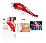 Ручной инфракрасный массажер для ног, шеи и плеч Дельфин JT-889, электрический вибромассажер Dolphin для тела, фото 2