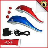 Ручной инфракрасный массажер для ног, шеи и плеч Дельфин JT-889, электрический вибромассажер Dolphin для тела, фото 4