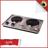 Электроплита настольная бытовая DSP KD-4047, компактная кухонная мощная плита на 2 конфорки дисковая, фото 2