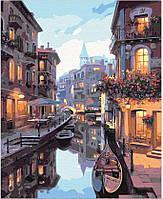 Картина рисование по номерам Канал в Венеции BS7673 40х50см роспись по цифрам набор для рисования, холст,