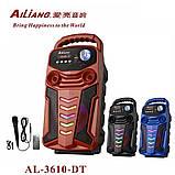 Акумуляторна бездротова колонка валізу Ailiang LiGE-3610-DT, портативна Bluetooth акустика, сабвуфер, фото 3