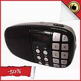 Компактний радіоприймач колонка Toly TO-203 з дисплеєм, кишеньковий приймач колонка MP3, USB, MP4 і SDcard, фото 2