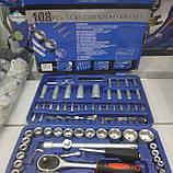 """Універсальний автомобільний набір ручного інструменту, ключі, головки на 1/2"""" і 1/4"""" у валізі, 108 предметів, фото 5"""