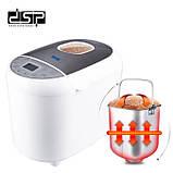 Хлебопечь бытовая DSP КС 3011, электрическая хлебопечь для дома, Оборудование для выпечки хлеба, фото 8