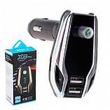 FM модулятор з bluetooth, мікро SD, 2-я роз'ємами USB X8 Plus, Автомобільний трансмітер від прикурювача, фото 4