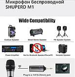 Универсальный вокальный кардиоидный радио микрофон SHUPERD  M 1, Микрофон для вокала для пения сценический, фото 5