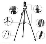 Профессиональный BLUETOOTH телескопический штатив, монопод, трипод для фото, видеотехники и телефона vct-5208, фото 2
