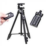 Профессиональный BLUETOOTH телескопический штатив, монопод, трипод для фото, видеотехники и телефона vct-5208, фото 3