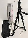 Профессиональный BLUETOOTH телескопический штатив, монопод, трипод для фото, видеотехники и телефона vct-5208, фото 8