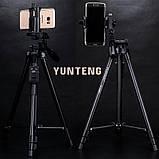 Профессиональный BLUETOOTH телескопический штатив, монопод, трипод для фото, видеотехники и телефона vct-5208, фото 9