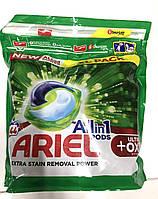 Ariel + OXI Ultra – капсули для прання білої і світлого 3в1, 44 шт