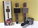 Беспроводной Bluetooth микрофон для караоке Magic Karaoke SD-18 Gold Портативный микрофон USB-микрофон, фото 4