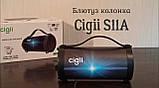 Компактная беспроводная Bluetooth Cigii S11A портативная колонка бумбокс с микрофоном USB и картой памяти, фото 8