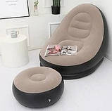 Трендовое воздушное надувное мобильное кресло-лежак ламзак с пуфиком из пвх для отдыха, фото 7