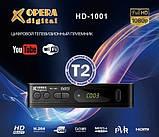 Ресивер цифрового телебачення Т2 OPERA DIGITAL HD-1001 приймач тюнер-приставка з підтримкою wi-fi адаптера, фото 3