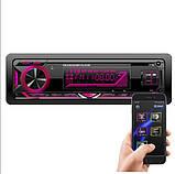 Бездисковая MP3-магнитола Cyclone MP-1067 1 DIN, Fm авто магнитола с пультом и хорошим радиоприемником, фото 2