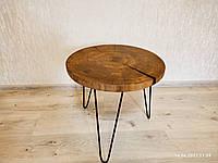 Журнальный столик круглый из натурального дерева Ясен 50 см. Кофейный столик для гостиной. Столик лофт