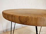Журнальний круглий столик з натурального дерева Ясний 50 див. Кавовий столик для вітальні. Столик лофт, фото 3