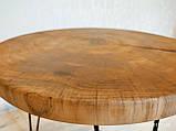 Журнальний круглий столик з натурального дерева Ясний 50 див. Кавовий столик для вітальні. Столик лофт, фото 4