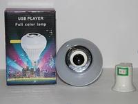 Диско лампа Ball 2015-2  код 2015-2