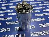 Пусковой конденсатор для кондиционера СВВ-65 (40+1.5 мкФ) 440V, фото 1