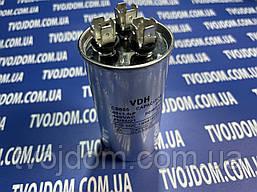 Пусковой конденсатор для кондиционера СВВ-65 (40+1.5 мкФ) 440V