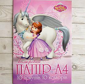 Цветная бумага А4 Тетрада 10 листов на скобе, София