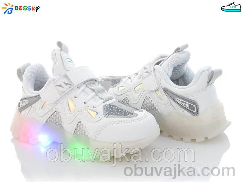 Спортивне взуття Дитячі кросівки 2021 оптом в Одесі від фірми KLF - Bessky(27-32)