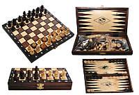 Шахматы 3181 туристические + нарды, коричневые 27x13.5x4см (король-60мм)