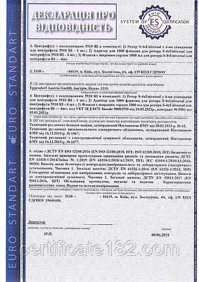 Оцінка відповідності (декларація відповідності) пристрої підігріву ковша, фото 2