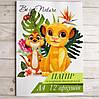 Цветной двухсторонняя бумага А4 12 листов Тетрада для девочек, фото 3