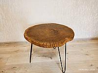 Журнальный столик круглый из натурального дерева Ясен 51-57 см. Кофейный столик для гостиной. Столик лофт