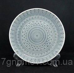 Набор 6 обеденных керамических тарелок серых Эрл 21 см