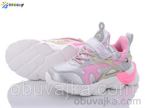 Спортивне взуття Дитячі кросівки 2021 оптом в Одесі від фірми KLF - Bessky(27-32), фото 2