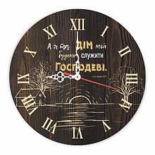 Настінні годинники з дерева