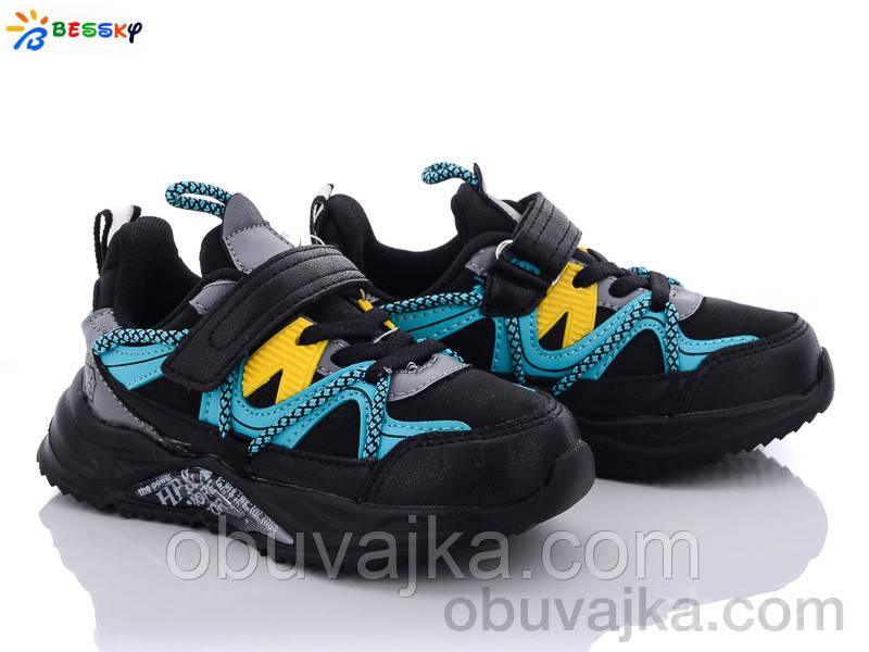 Спортивная обувь Детские кроссовки 2021 оптом в Одессе от фирмы KLF - Bessky(27-32)